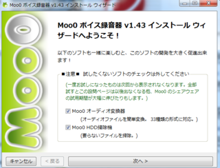 20131125 Moo0.PNG