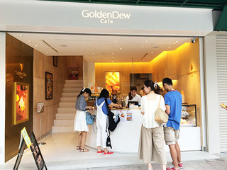 20141027 golden dew1.jpg